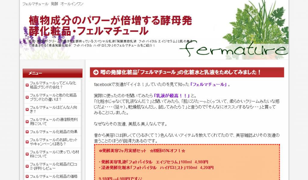 北海道唯一!賃貸住宅退去時の修繕費負担と敷金返還の相談相手