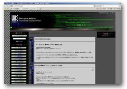 VHCS日本語サイト - VHCSのサポートコミュニティサイト