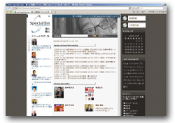 work-specialist.com - 様々な業種のスペシャリストが集うSpecial list Blogポータルサイト