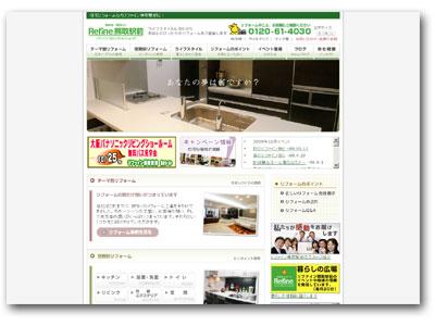 リファイン熊取駅前