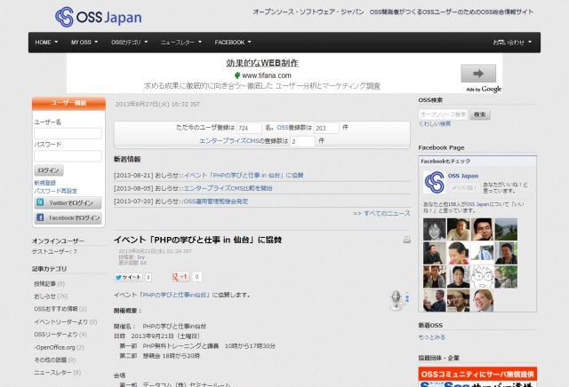 OSS Japan