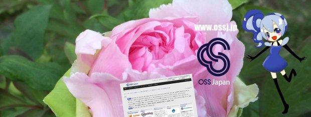 OSS Japan運営